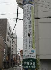 ichigyouji02