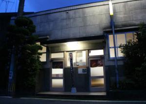 daitokuyu01